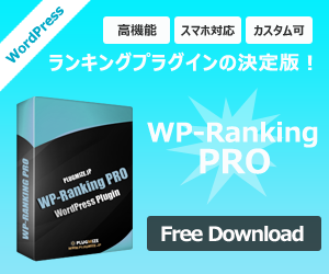 WP-Ranking PRO