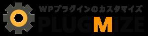 PLUGMIXE(プラグマイズ)